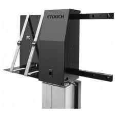 CTOUCH 10080258 estacion de trabajo sentado o de pie