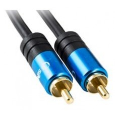 Cable digital coaxial silver ht high