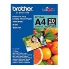 PAPEL BROTHER INNOBELLA PREMIUM PLUS A4 20H