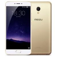 SMARTPHONE MEIZU MX6 4GB RAM 32GB ORO/BLANCO